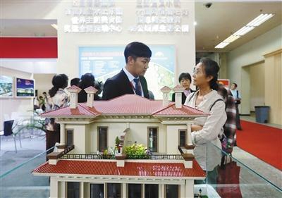 北京楼市新政突袭 部分市民卖了旧房买不成新房