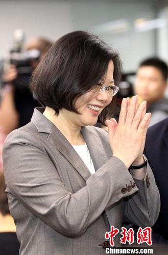 资料图 蔡英文 中新社发 陈小愿 摄