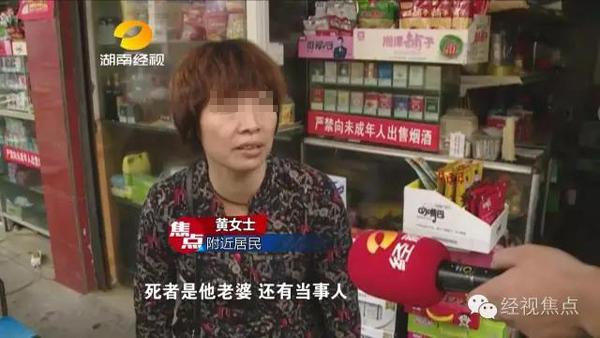附近居民介绍,爆炸房间的男主人姓刘,爆炸发生之前,曾听到刘某和自己的妻子在吵架。两名民警赶到现场后不久,就发生了爆炸。