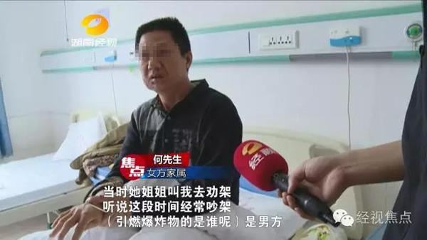 两名第一时间赶赴现场的辅警,以及刘某家属和邻居等四人在事故中受伤。