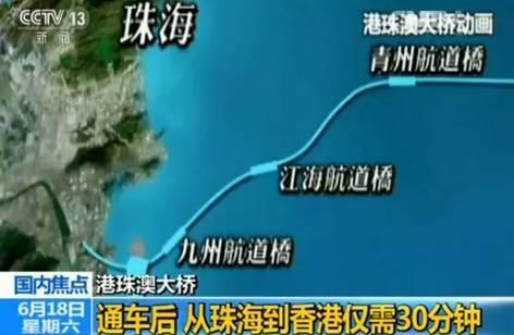 """如果从珠海出发,在双向六车道的桥面上前行,你会先看到九洲航道桥斜拉桥,主塔如同""""风帆""""。"""