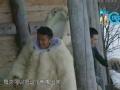 《十二道锋味第三季片花》第六期 霍汶希桑拿房脱衣变春丽 霆锋扮白熊吓跑萧敬腾
