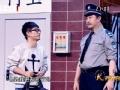 《跨界喜剧王片花》第七期 金志文选秀遭保安刁难 单纯呆萌气傻保安