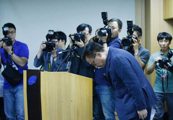 9月2日,三星移动部门总裁高东镇公开致歉,但不包括中国地区
