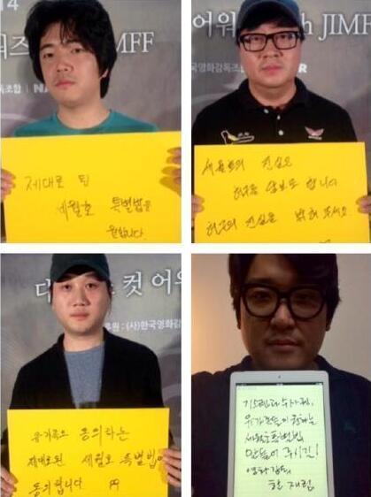 今年釜山电影节星光黯淡,很大一部分原因也因为政治因素。据悉,目前国会及司法部有计划要开始介入调查,而被封杀的相关人士也向当局提出说明要求。