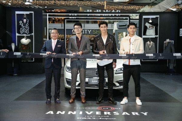 时尚先生二十周年封面艺术展北京站盛大开幕
