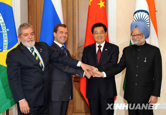 盘点 历次金砖国家领导人峰会上的中国声音图片
