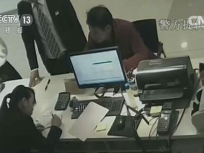 �y行�z像�^拍看著眼前下犯罪嫌疑人外貌