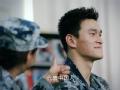 《真正男子汉第二季片花》孙杨端枪溜索帅气十足 代表中国人军队称王获赞