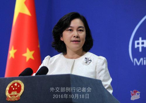 中方要求取消中韩海上执法观摩活动?外交部回应
