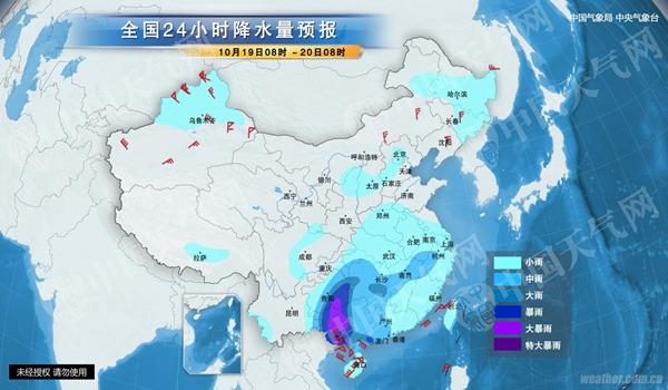 在这次天气过程中,部分地区最高气温将创今年下半年以来的新低。