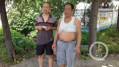 两名当事人相片。(受访者供图)