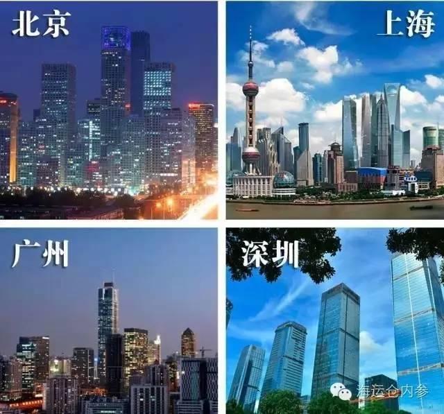 【南京杭州一线城市】