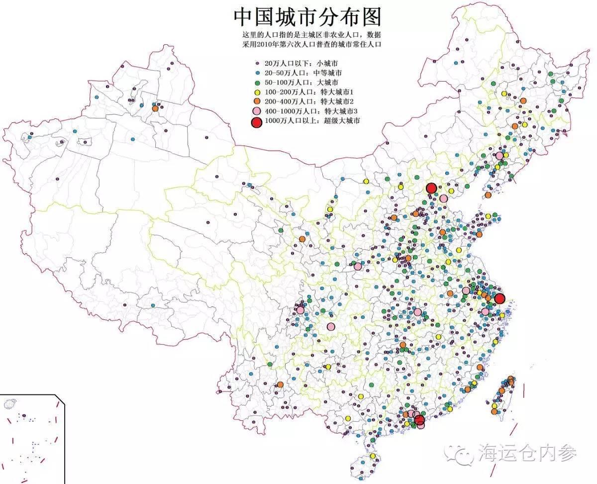 媒体:杭州成一线城市?中国城市该有等级线吗
