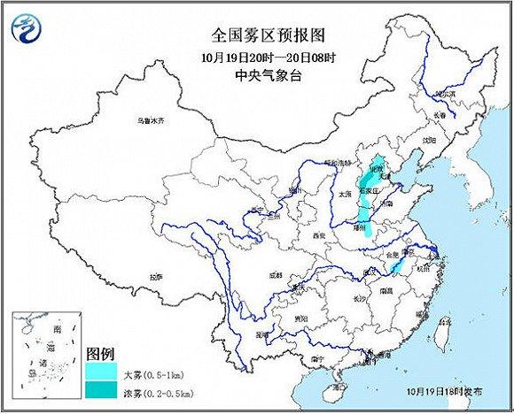 大雾黄色预警:京津冀豫等地局地能见度不足200米