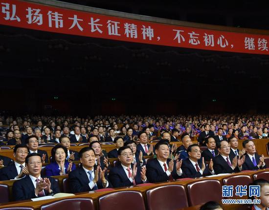 9日,纪念红军长征胜利80周年文艺晚会《永远的长征》在北京人民图片