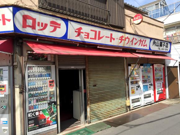 """破旧的""""内山果子店""""位于日本东京都葛饰区。"""