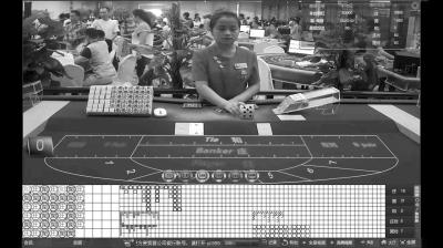 网络赌博现场实时视频截图。