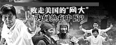 梁小龙主演网络电影《永清小子穿越古战道》