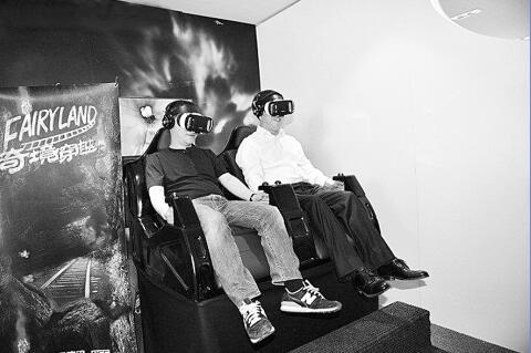 VR技术目前更多停留在体验层面。资料图片