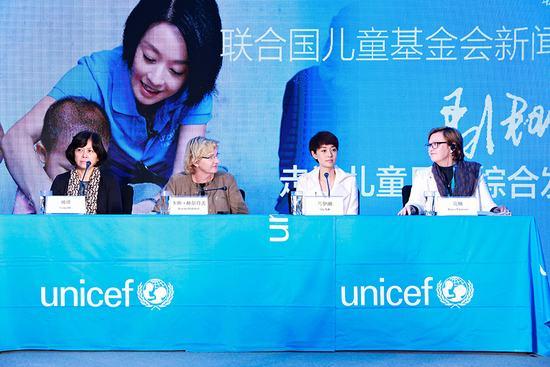 马伊琍受邀出席联合国儿童基金会新闻发布会