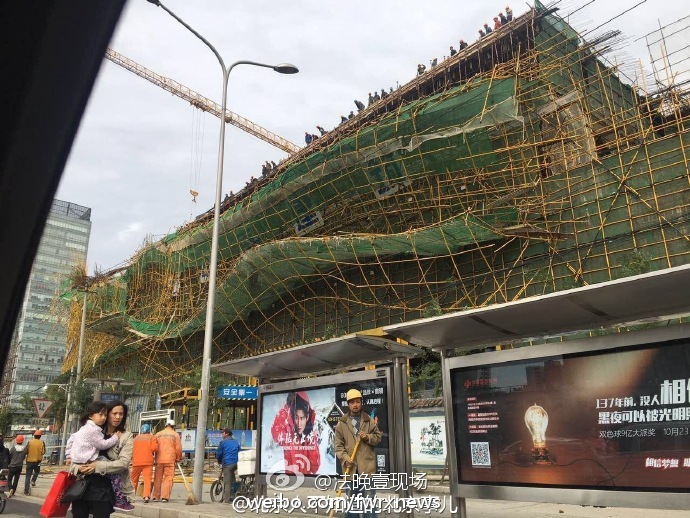据网友爆料,广渠路九龙山地铁站附近工地脚手架突然坍塌了!!!砸到多辆车!还不清楚是否有行人或工人受伤。。。路过的注意安全!(via北京人不知道的北京事儿)