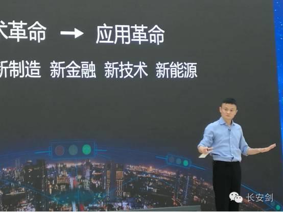 所以我告诉大家,这个是未来的能力。今天,中国在这个方面,由于有近14亿人,有各种各样的案件,我们今天的处理,就是为未来提升战斗力。