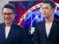 《跨界喜剧王片花》第八期 小沈阳宣布张亮捂脸不敢看 算数力遭杨志刚质疑