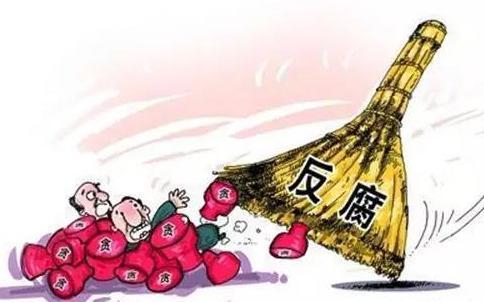 中央委员:蒋洁敏、李东生、杨金山、令计划、周本顺、杨栋梁、苏树林、王珉、田修思、黄兴国