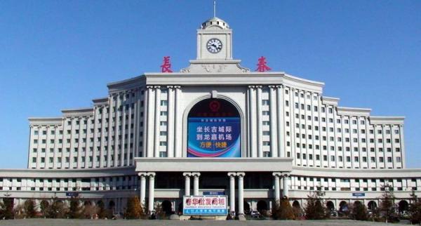 长春火车站(资料图)