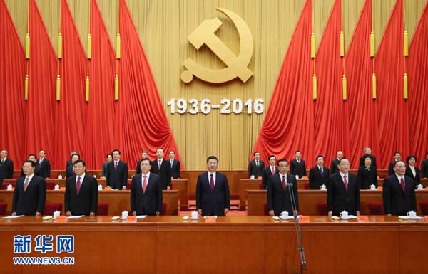10月21日,纪念红军长征胜利80周年大会在北京人民大会堂隆重举行。习近平、李克强、张德江、俞正声、刘云山、王岐山、张高丽等出席大会。新华社记者 兰红光