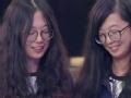 《十二道锋味第三季片花》第七期 双胞粉丝为阿娇腰上学医 Twins感动泪洒现场