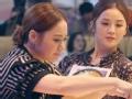 《十二道锋味第三季片花》第七期 谢霆锋指使Twins干活 甜品出问题谢霆锋要求严格