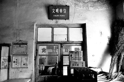 """门的正上方悬挂着""""文明单位""""的牌子"""