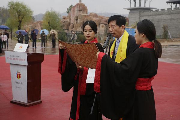 中华烹饪始祖伊尹祭拜仪式,中国烹饪协会会长姜俊贤讲话