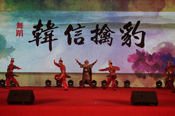 """""""一带一路""""大学生记者传统文化合阳行启动 舞蹈表演"""