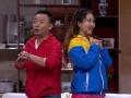 《欢乐饭米粒儿第一季片花》邵峰情人节送爆米花惹怒妻子 小翠嘴损得罪全家
