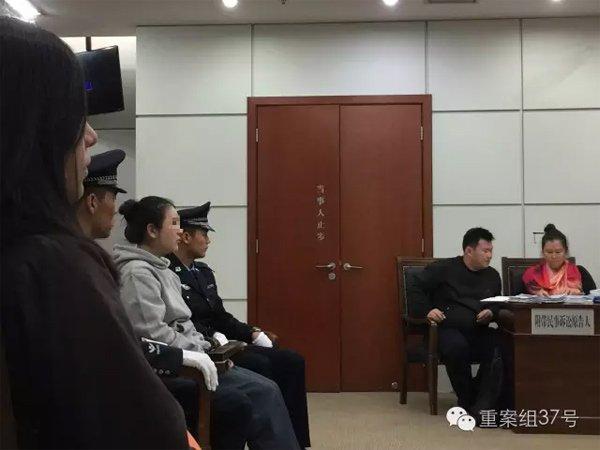 女大门生申某由于贩卖假药罪在石景山法院受审。 石景山法院供图