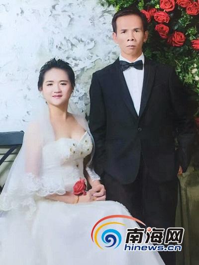 黄家光成婚照。网友供图