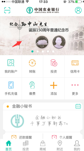 中行:微信关注公众号:中国银行微银行,进入公众号后点击微生活,上拉菜单中有预约链接,目前已经出来了接口。