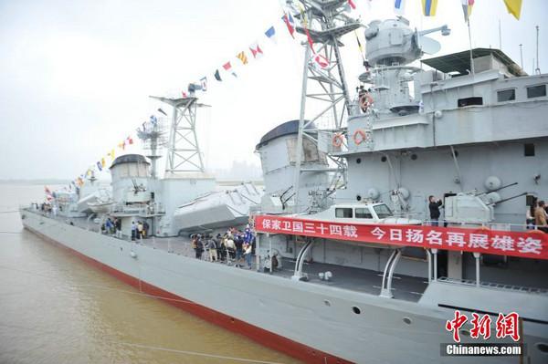 南昌舰完成整修