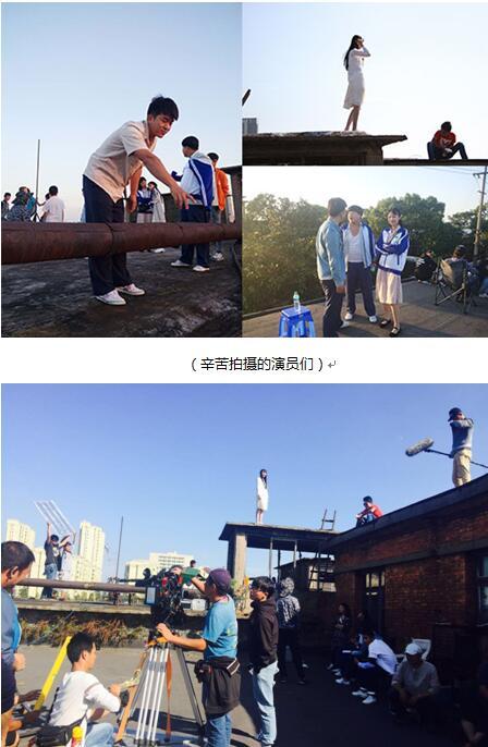 电影《屋顶上的青春》爬上了南昌的屋顶