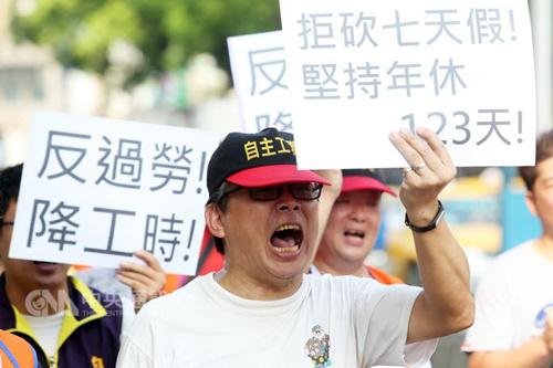 """否决台政府砍掉7天法定沐日,约有3000名大众25日走上陌头反对。(台湾""""中心社""""/吴家升 摄)"""
