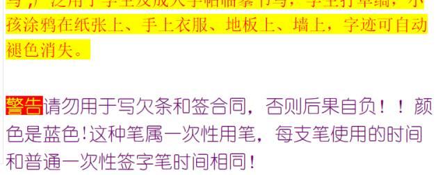 就上文阮先生的起诉,绍兴越城区人民法院公开审理了这起民间借贷纠纷案。