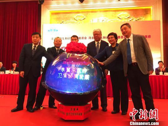 京冀承医疗卫生协同发展正式启动。张帆 摄