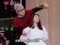 《跨界喜剧王片花》第八期 金志文戴丝袜变小偷 玩人妻捆绑被刘桦举刀威胁