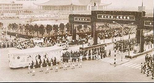 资料图:蒋介石逝世