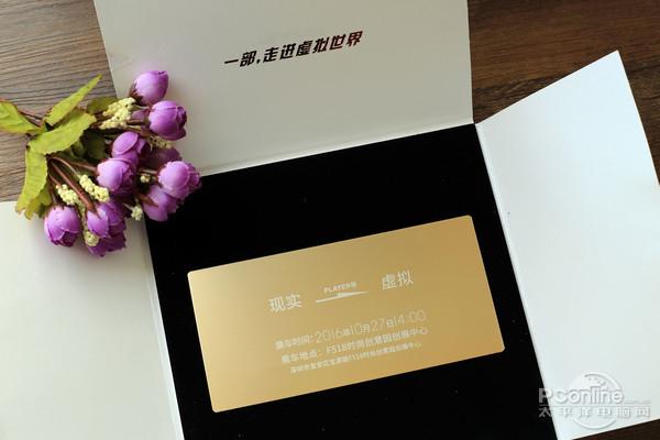 小辣椒PLAYER手机在27日发布,连泷泽萝拉都来了