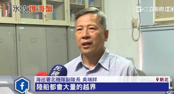 """台媒:大陆渔船""""越界""""捕鱼 遭海巡高压水炮射击"""