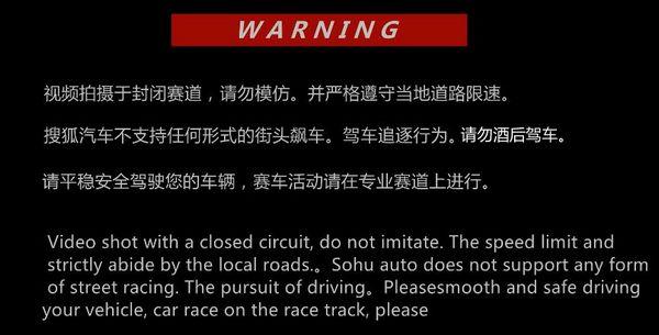http://auto.sohu.com/20161028/n471525112.shtml